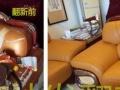 南宁哪里有欧款沙发专业翻新 沙发维修 沙发清洁护理