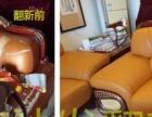 南宁哪里有欧款沙发专业翻新|沙发维修|沙发清洁护理