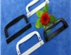 工厂生产多种文具盒塑料提手彩盒拎手礼品盒拉手塑胶盒提手