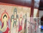 济南主题酒店墙绘济南3D墙绘济南文化墙济南商业壁画