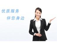 欢迎进入%巜大连三洋空调 (各区)%厂家售后维修网站电话