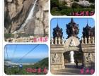 青岛国际旅行社 青岛崂山一日游,包车包导游