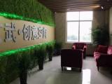 杭州西湖電商倉儲辦公樓 80-150方 可注冊