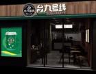 台九号线冰淇淋,一人开店,月入3万-夏秋创业更有价值