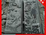 石材浮雕多少钱每平米 石材浮雕壁画厂家
