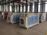 zxc工業光氧催化廢氣凈化器 除塵設備河北坤騰專業廠家