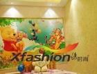 墙衣厂家绣时尚生态墙衣加盟油漆涂料投资1-5万元