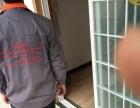 搬家搬厂,家政保洁,空调移机、拆装、加氟维修