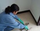 提供家庭保洁,日常保洁,钟点工,刮玻璃,地板打蜡。