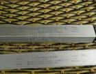 电源适配器配件光纤激光打标机铝合金加工激光镭雕机