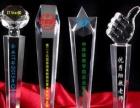颁奖奖杯订做 给学生颁奖的奖杯订做 西安水晶奖杯厂