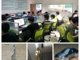 安阳模具设计培训,自有模具设计工作室供学员实习