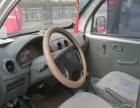 一汽佳宝T系列2011款 1.0 手动 加长型 五菱面包车长安面