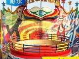 迪斯科转盘 成人儿童游乐设备 公园广场游乐设施