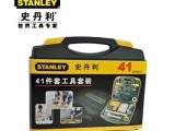 特价史丹利41件五金工具套装 家用维修工具箱 组合套装