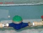 恒大城专业维修各种水电 安装各种水电 跟换水电配件