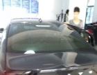专业汽车贴膜