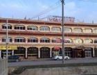 石渠 藏迦主题文化酒店 住宅底商 40平米