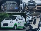 成都馬普電動汽車服務有限公司