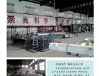 四川景捷组装锌钢护栏,厂家专业生产,欢迎来电咨询!