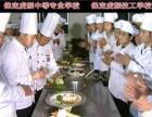 保定博野学厨师烹饪就到保定虎振厨师高级技工学校