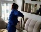 安庆市马姐保洁劳务中心