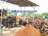 重庆营养土批发 腐殖土 有机土 轻质土 种植土 育苗基质