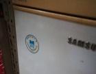 还在使用中三星BCD-170冰箱300元出售