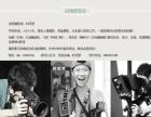 专业淘宝产品摄影摄像商品静物拍照详情页制作店铺装修