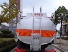 转让 油罐车东风国五东风8吨10吨15吨运油车