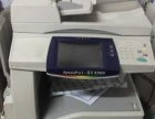 施乐C3300彩色复印机