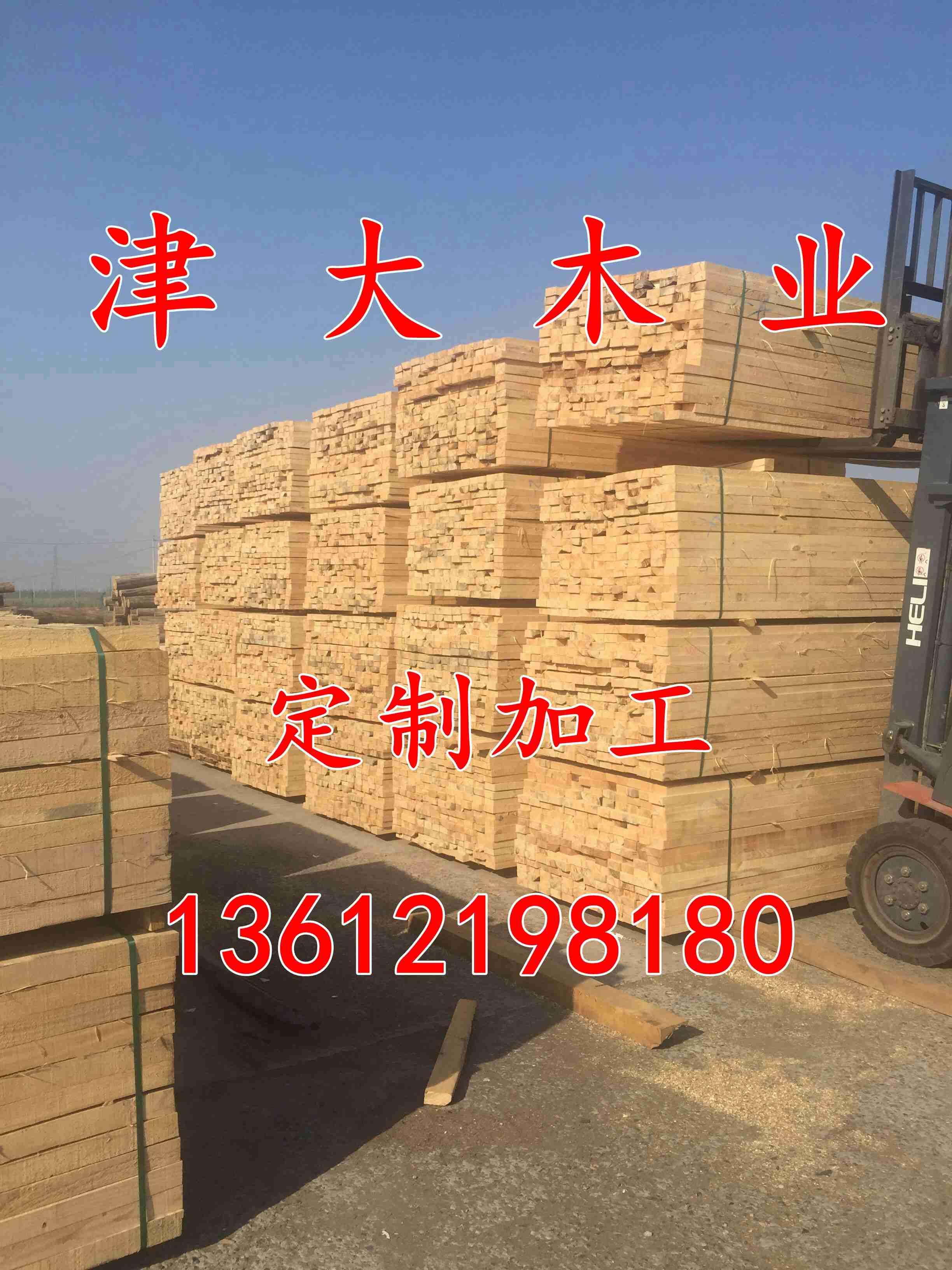 欢迎访问%淮南木跳板木跳板单价木跳板价格 欢迎您木业