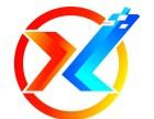 泰安网络办公设备监控销售及安装