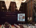 惠州宴会外卖公司承接茶歇、冷餐、自助餐、酒会服务
