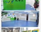 托弗尔教育集团长春育龙特殊儿童语言康复培训学校