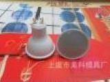 供应LED灯杯 MR16射灯灯杯外壳 3*1w导热塑胶 塑包铝外