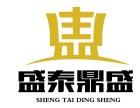 西宁网教报名自考大专本科学历提升stds.com.cn