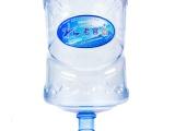 桶裝水送水樂百氏-娃哈哈送水電話
