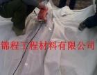 汉寿锦程土工布,玻纤格柵,排水板,防裂贴