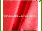 【大红色】彩色针刺无纺布  有色针刺无纺布 多色涤纶针刺无纺布
