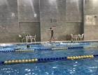 游泳健身两店通用