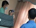 佛山空气博士(中科院持股)专业检测治理室内甲醛