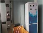 天天传奇碳酸温泉机在家泡温泉