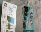 七彩云南旅游券