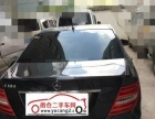 奔驰C级2013款 C180 1.8T 手自一体 经典型Gran