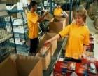 蚌埠国际快递 DHL欧洲促销 化工品敏感货安全出口