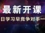 南京江宁学电脑培训丨南京江宁电脑培训去哪家