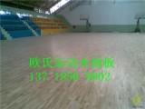 包工包料泰州篮球场木地板价格实惠 /微信SX