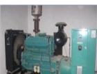 甘肃回收公司,天水高价回收发电机