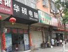 """望江县三号路""""望江县中医院""""后门对面,单间店铺转让"""